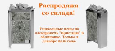 oblitsovka-novost